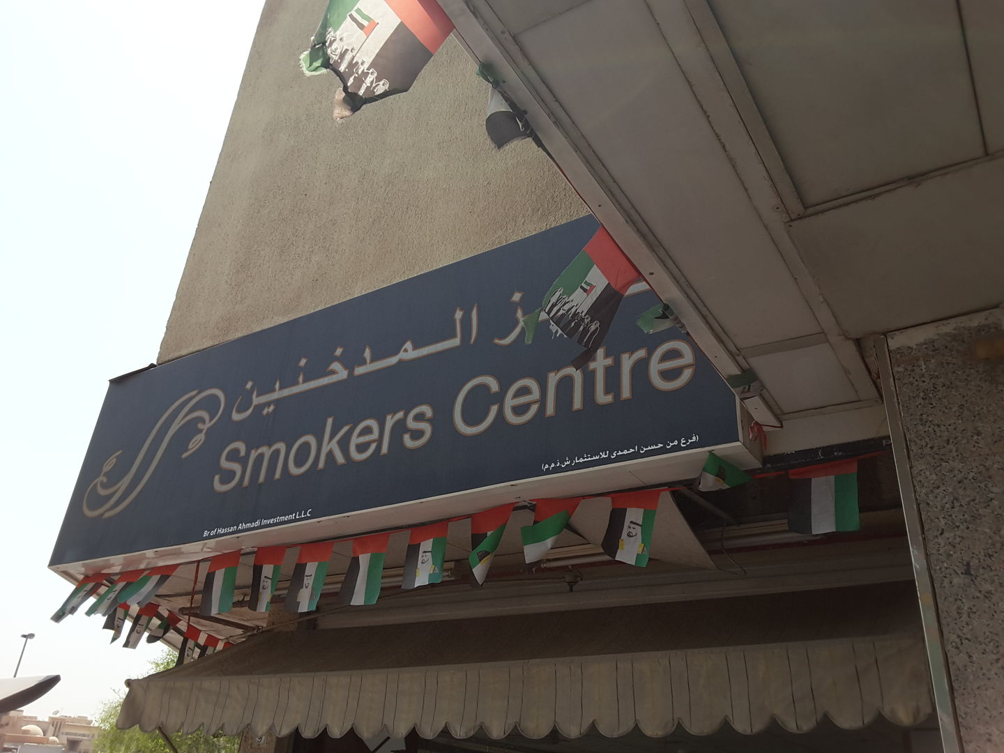 HiDubai-business-smokers-centre-shopping-smoking-centers-al-ras-dubai-2