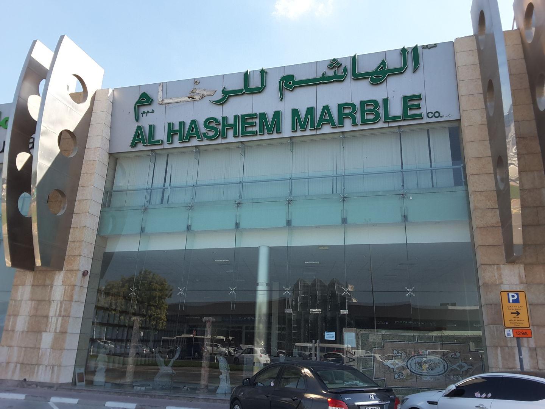 HiDubai-business-al-hashem-marble-co-b2b-services-distributors-wholesalers-al-khabaisi-dubai-2