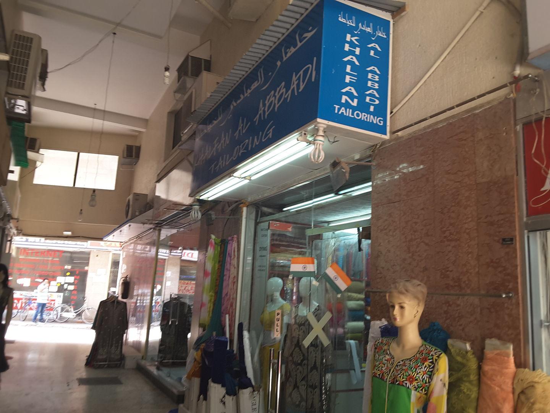 HiDubai-business-khalfan-al-abbadi-tailoring-home-tailoring-meena-bazar-al-souq-al-kabeer-dubai-2