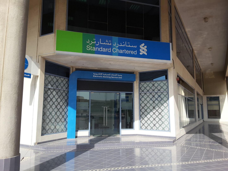 HiDubai-business-standard-chartered-bank-atm-finance-legal-banks-atms-al-garhoud-dubai-2