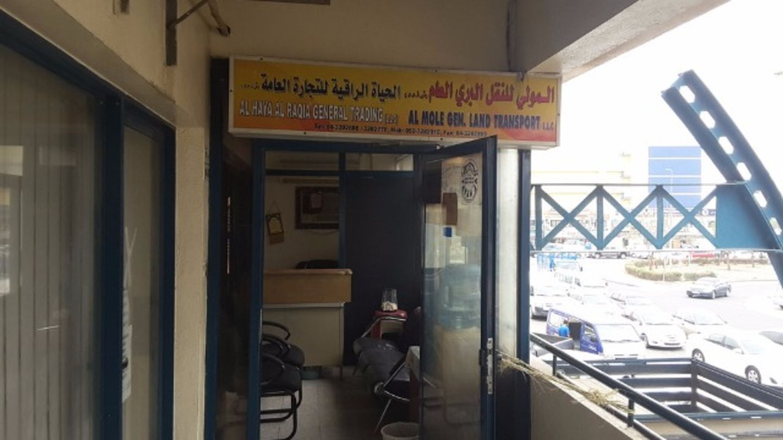 HiDubai-business-al-hayat-al-raqia-general-trading-shipping-logistics-road-cargo-services-ras-al-khor-industrial-3-dubai-2