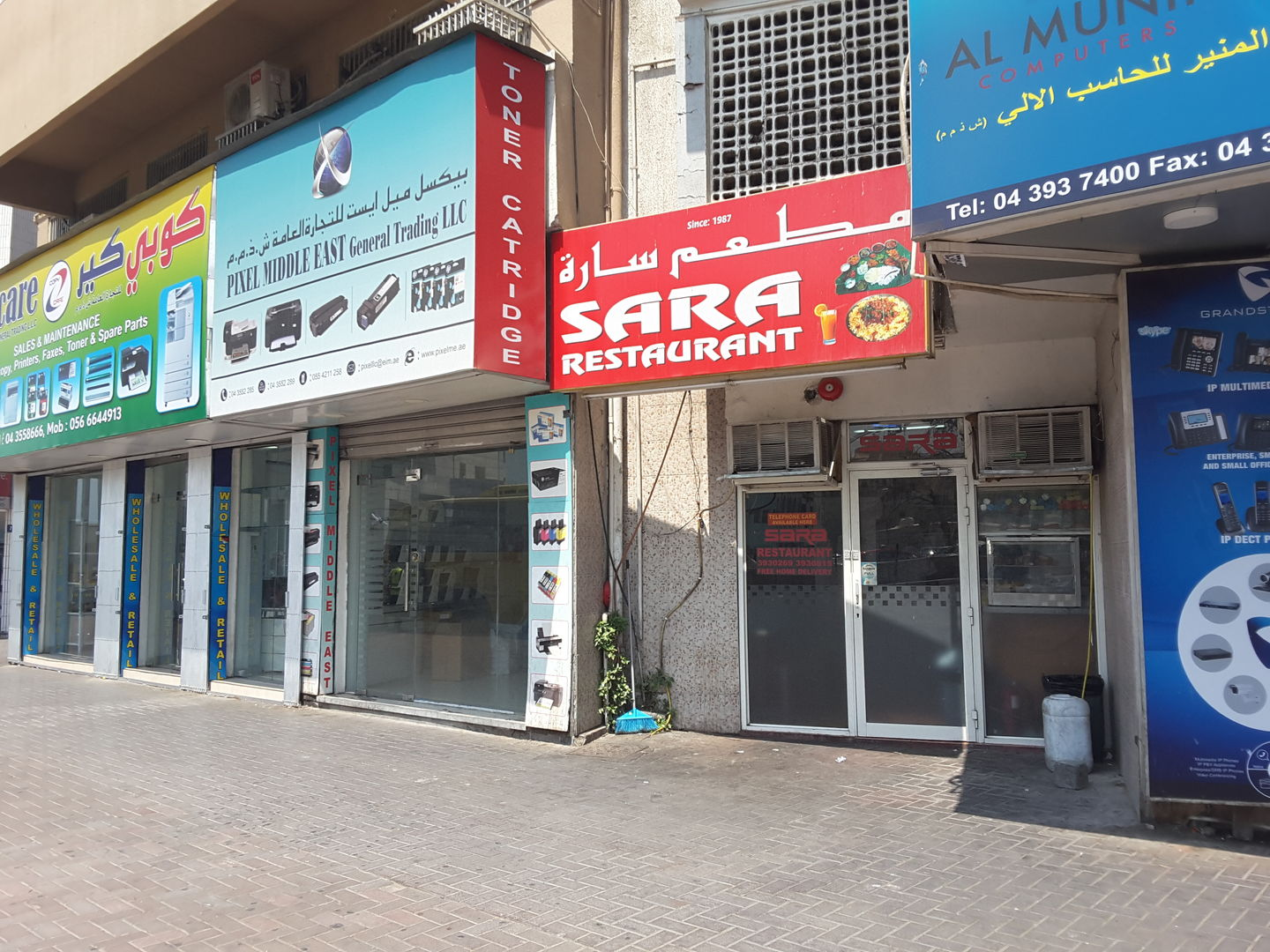 HiDubai-business-sara-restaurant-food-beverage-restaurants-bars-al-fahidi-al-souq-al-kabeer-dubai-2