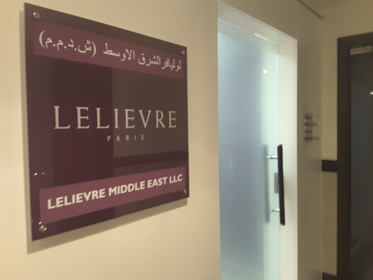 HiDubai-business-lelievre-middle-east-home-furniture-decor-business-bay-dubai-2