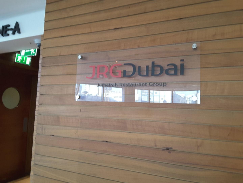 HiDubai-business-jumeirah-restaurant-group-b2b-services-holding-companies-dubai-media-city-al-sufouh-2-dubai