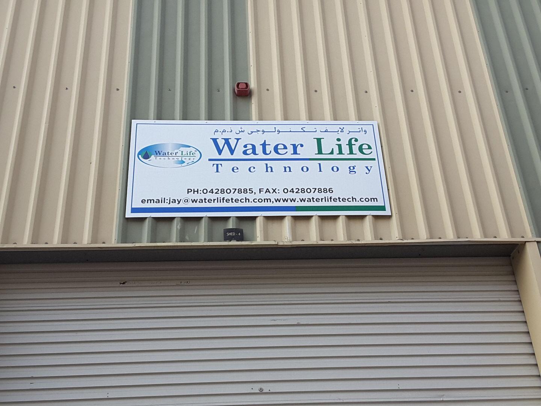 HiDubai-business-water-life-technology-b2b-services-distributors-wholesalers-al-qusais-industrial-1-dubai-2