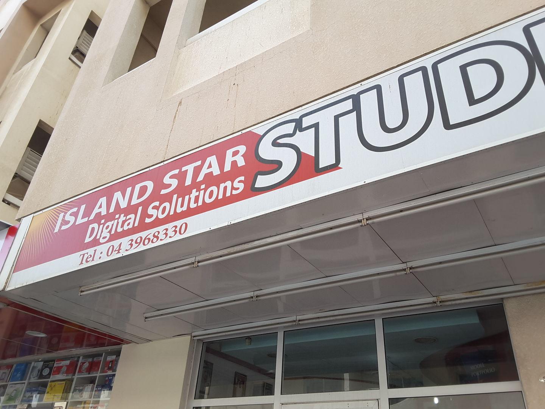 HiDubai-business-island-star-studio-vocational-services-art-photography-services-al-karama-dubai-2