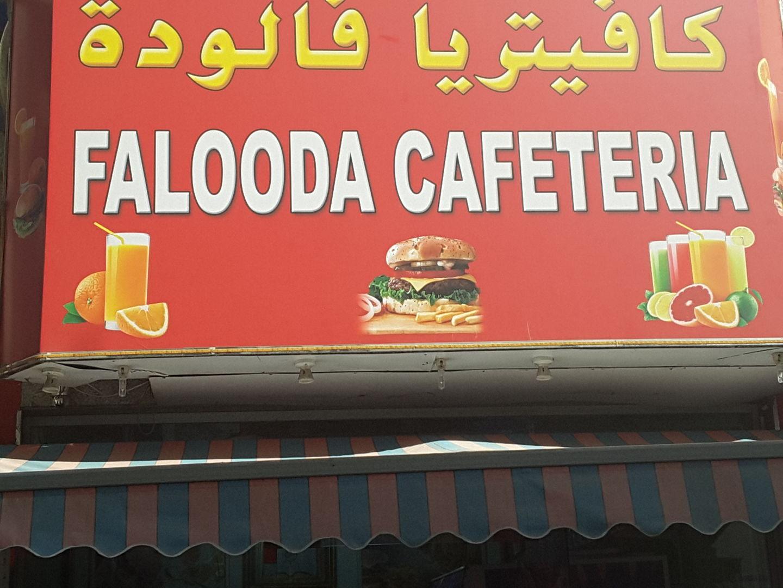 HiDubai-business-falooda-cafeteria-food-beverage-cafeterias-baniyas-square-dubai-2