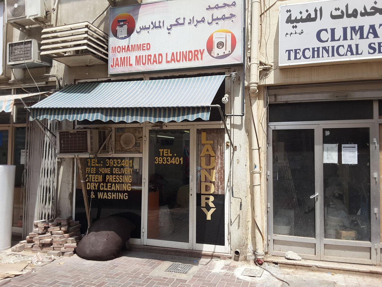 HiDubai-business-mohammed-jamil-murad-laundry-home-laundry-al-raffa-al-raffa-dubai-2