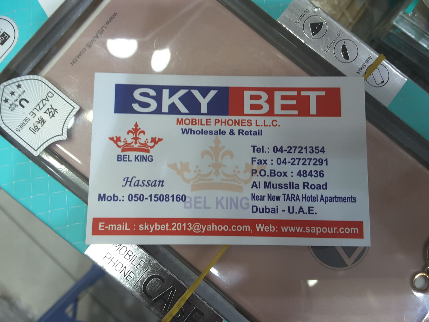 Walif-business-sky-bet-mobile-phone