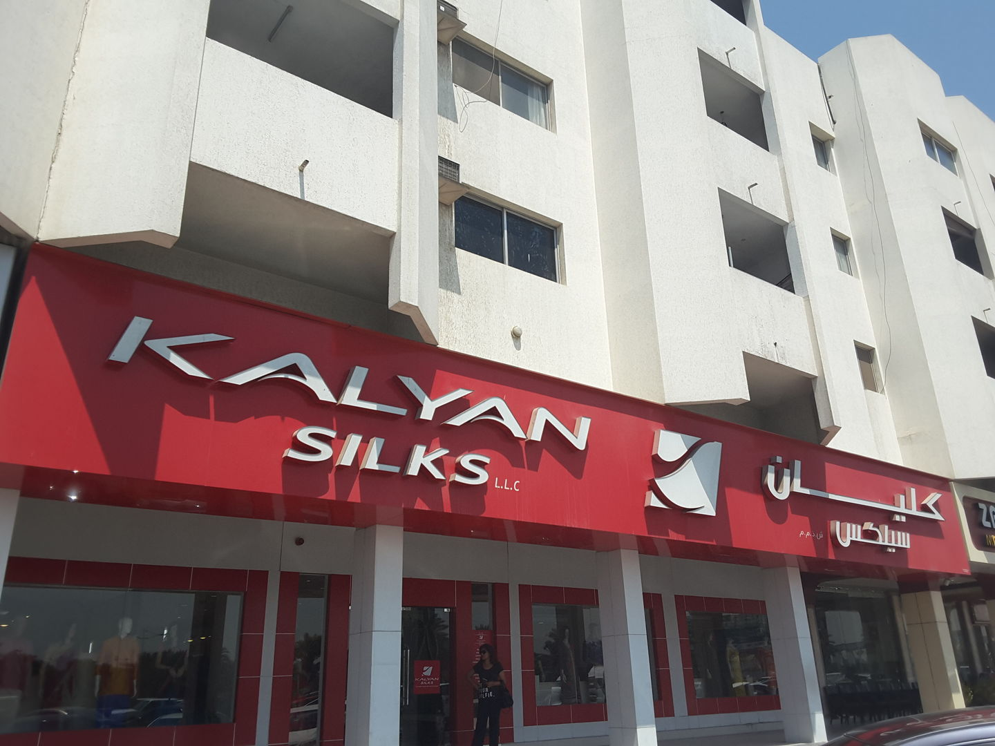 HiDubai-business-kalyan-silk-shopping-apparel-al-karama-dubai-2