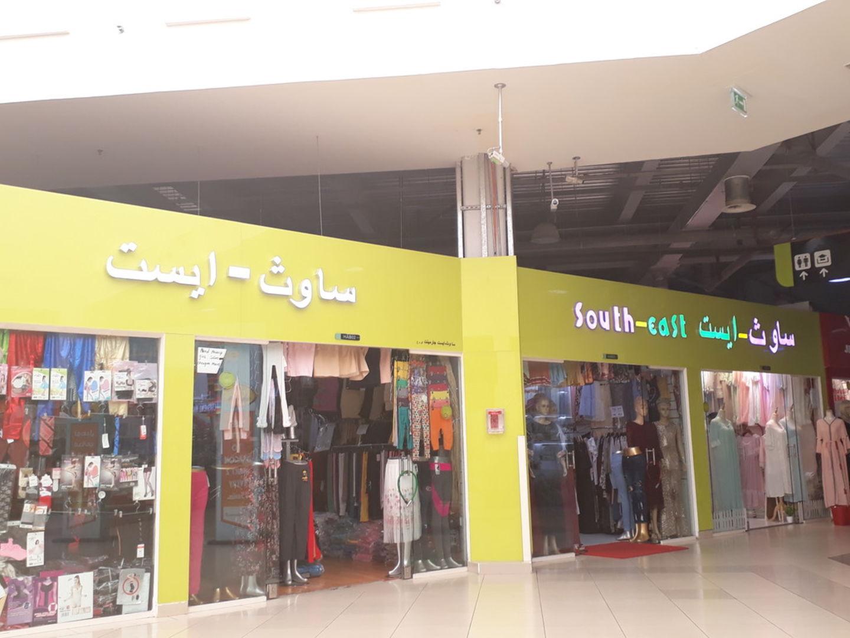 HiDubai-business-south-east-garments-shopping-apparel-international-city-warsan-1-dubai-2