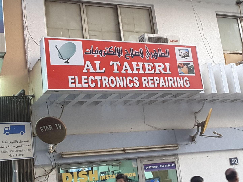 HiDubai-business-al-taheri-electronics-repairing-shopping-consumer-electronics-al-fahidi-al-souq-al-kabeer-dubai