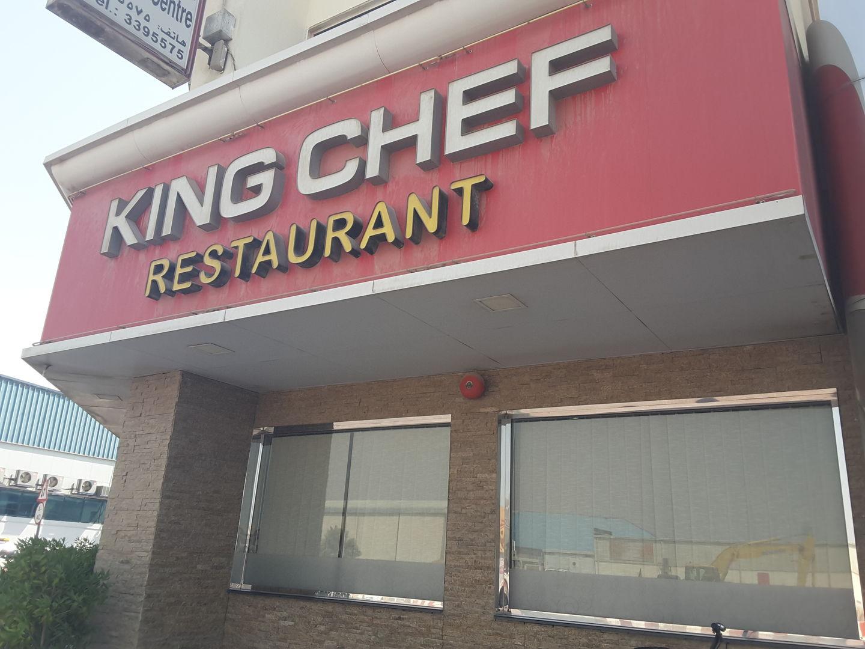 HiDubai-business-king-chef-restaurant-food-beverage-restaurants-bars-al-quoz-industrial-1-dubai-2