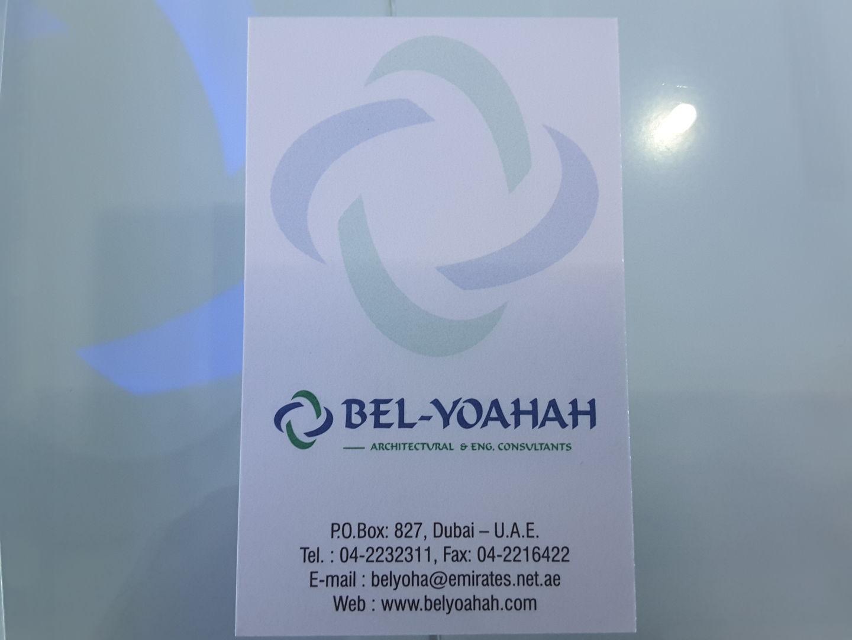 HiDubai-business-bel-yoahah-architectural-engineering-consultants-construction-heavy-industries-architects-design-services-business-bay-dubai-2