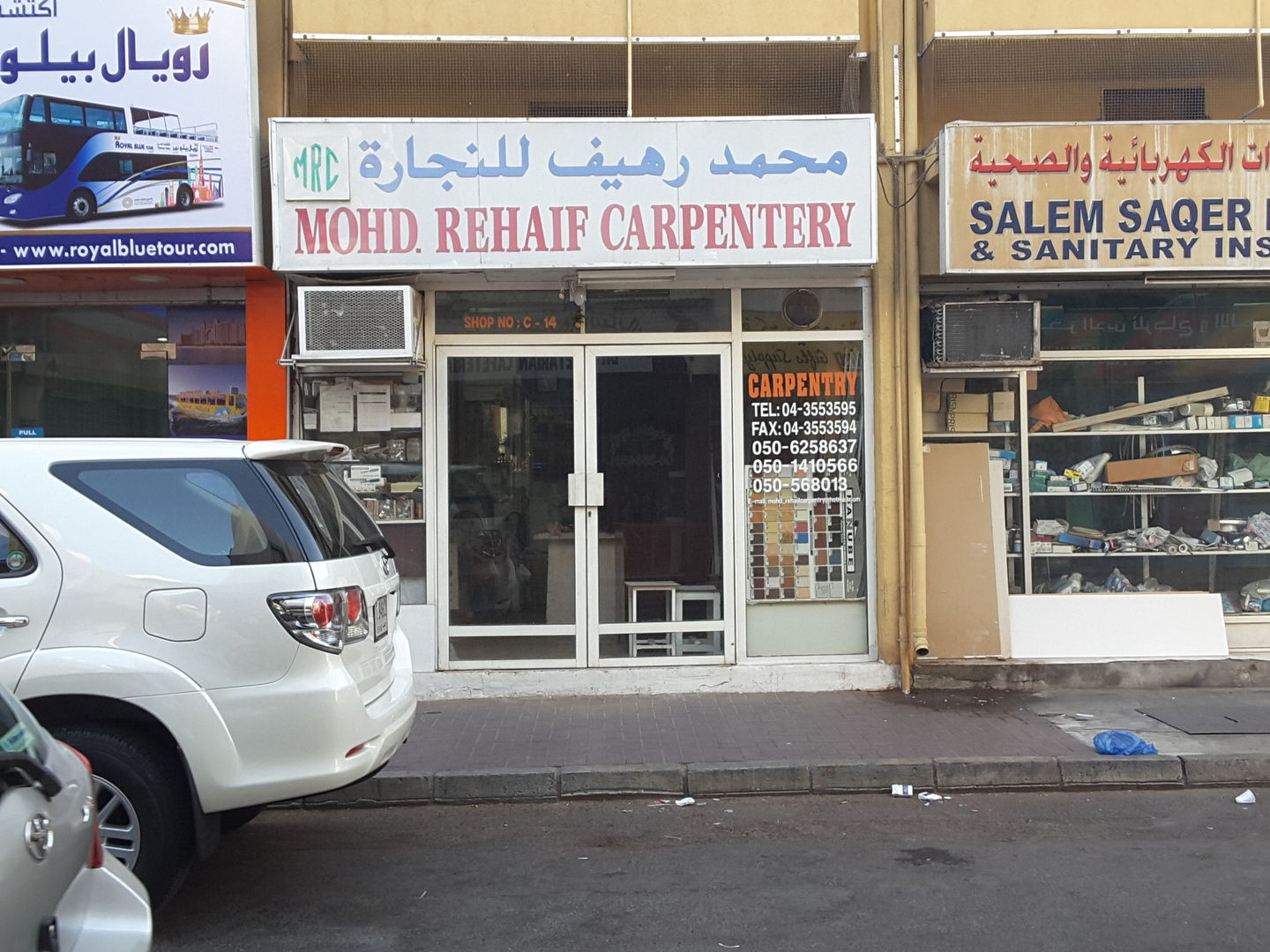 HiDubai-business-mohd-rehaif-carpentry-home-furniture-decor-meena-bazar-al-souq-al-kabeer-dubai-2