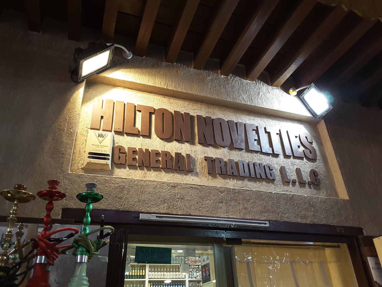 HiDubai-business-hilton-novelties-general-trading-shopping-souvenirs-gifts-al-ras-dubai-2