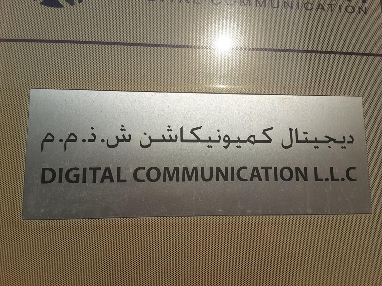 HiDubai-business-digital-communication-shopping-consumer-electronics-business-bay-dubai-2