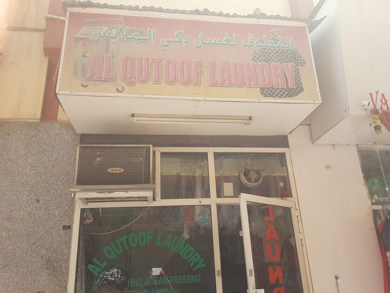 HiDubai-business-al-qutoof-laundry-home-laundry-meena-bazar-al-souq-al-kabeer-dubai-2