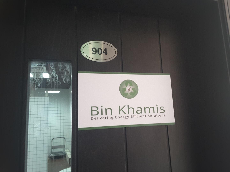 HiDubai-business-bin-khamis-construction-heavy-industries-oil-gas-companies-dubai-silicon-oasis-nadd-hessa-dubai-2