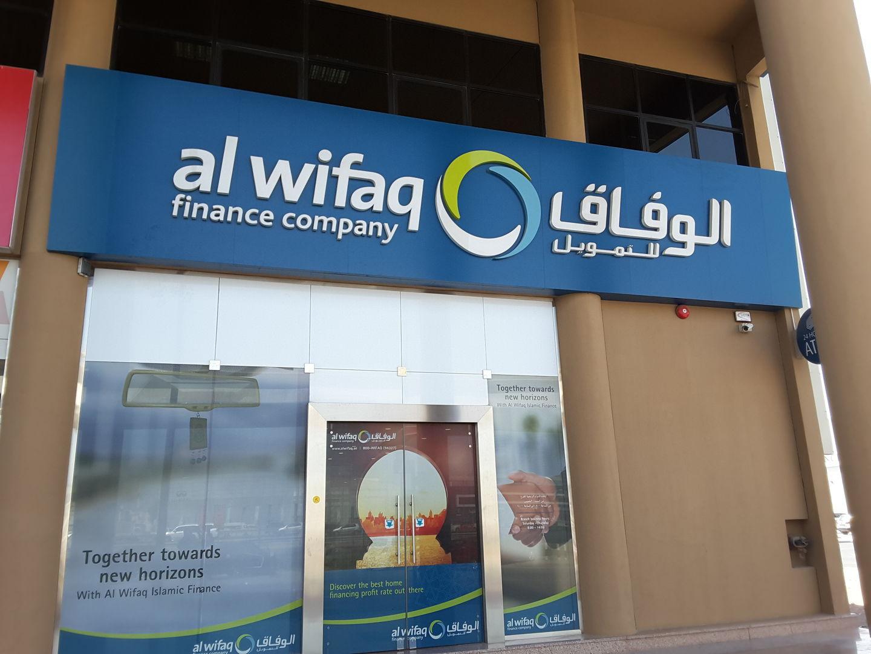 HiDubai-business-al-wifaq-finance-company-finance-legal-financial-services-al-quoz-industrial-1-dubai-2