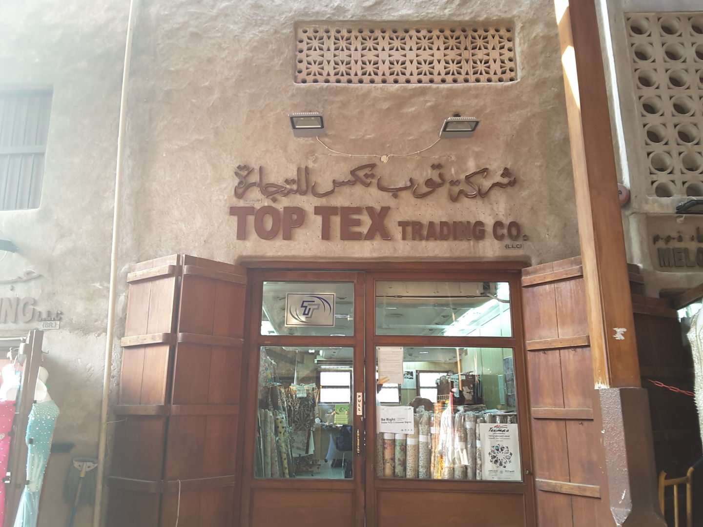 HiDubai-business-top-tex-trading-co-b2b-services-distributors-wholesalers-meena-bazar-al-souq-al-kabeer-dubai-2