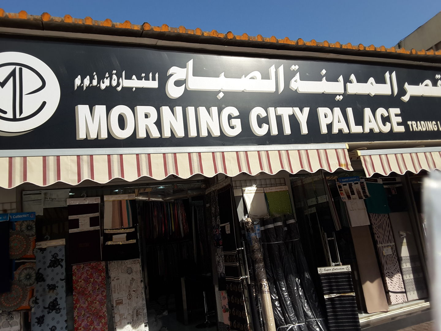 HiDubai-business-morning-city-palace-trading-b2b-services-distributors-wholesalers-al-fahidi-al-souq-al-kabeer-dubai-2