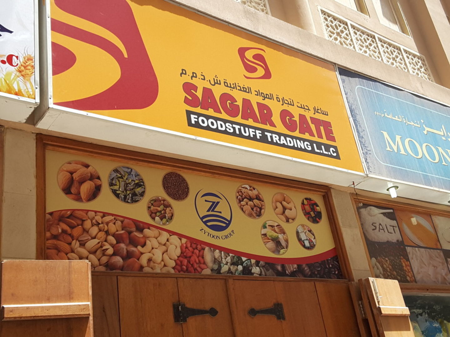 HiDubai-business-sagar-gate-foodstuff-trading-b2b-services-food-stuff-trading-al-ras-dubai-2