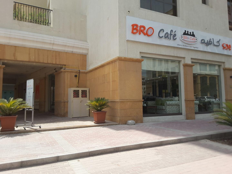 HiDubai-business-bro-cafe-food-beverage-restaurants-bars-dubai-healthcare-city-umm-hurair-2-dubai-2