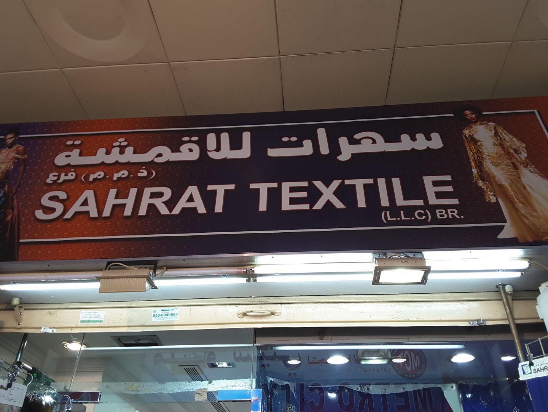 HiDubai-business-sahrat-textiles-b2b-services-distributors-wholesalers-al-sabkha-dubai-2
