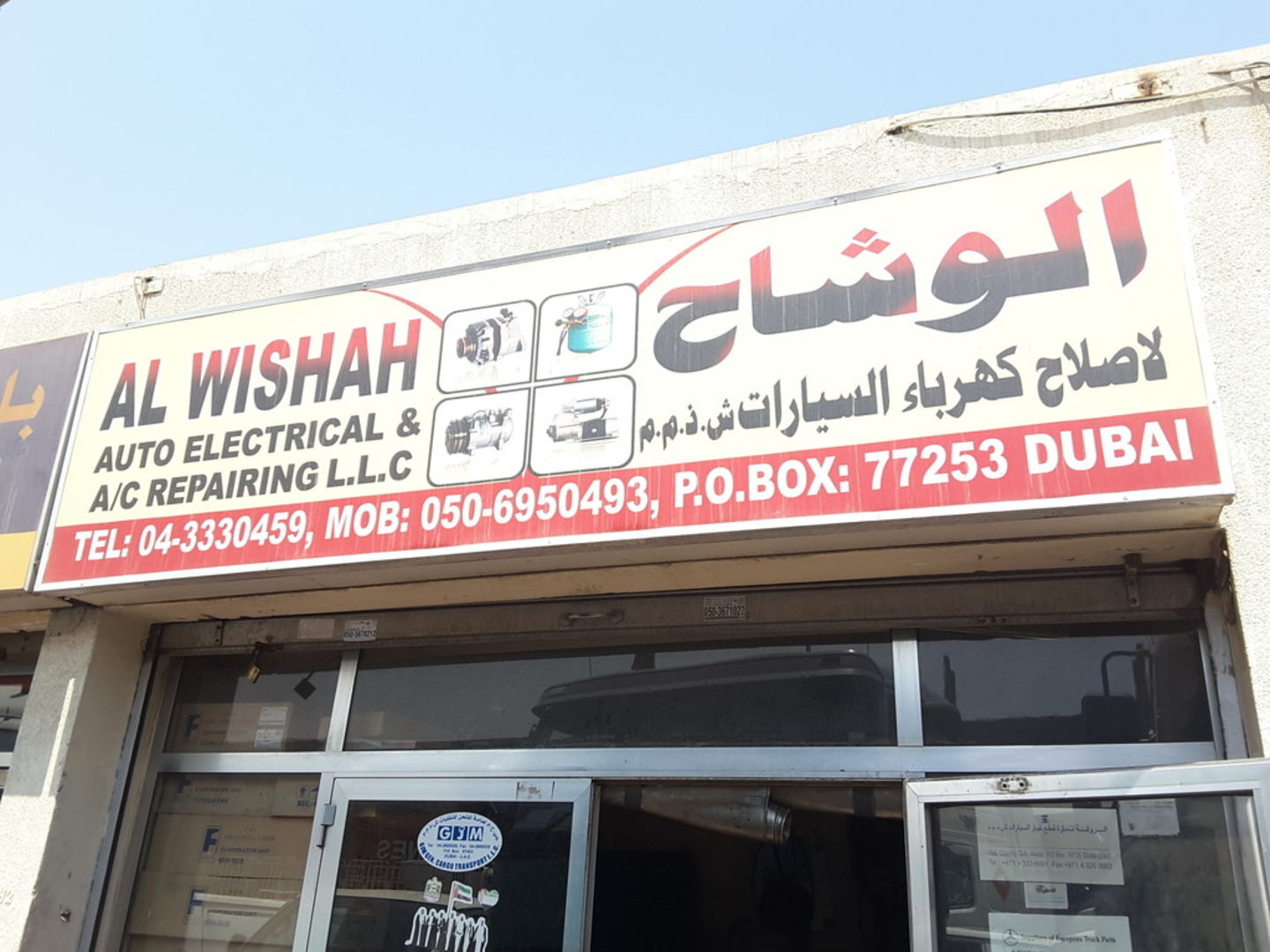 HiDubai-business-al-wishah-auto-electric-repairing-home-handyman-maintenance-services-ras-al-khor-industrial-1-dubai-2