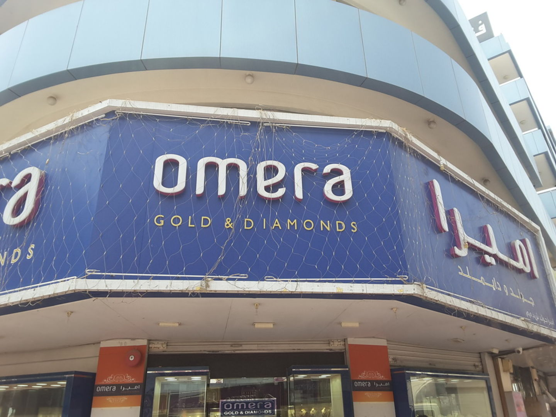 HiDubai-business-omera-gold-and-diamonds-shopping-jewellery-precious-stones-meena-bazar-al-souq-al-kabeer-dubai-2