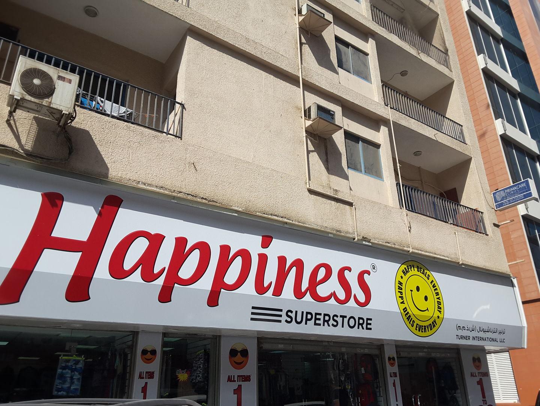 HiDubai-business-happiness-superstore-turner-international-shopping-supermarkets-hypermarkets-grocery-stores-baniyas-square-dubai-2
