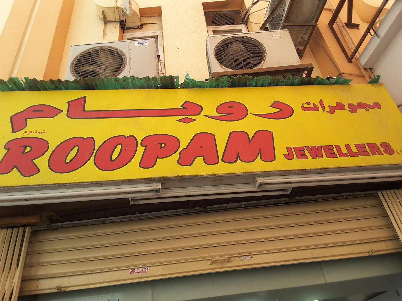 HiDubai-business-roopam-jewellers-b2b-services-distributors-wholesalers-al-daghaya-dubai-2