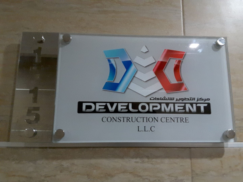 HiDubai-business-development-construction-centre-construction-heavy-industries-construction-renovation-dubai-silicon-oasis-nadd-hessa-dubai-2