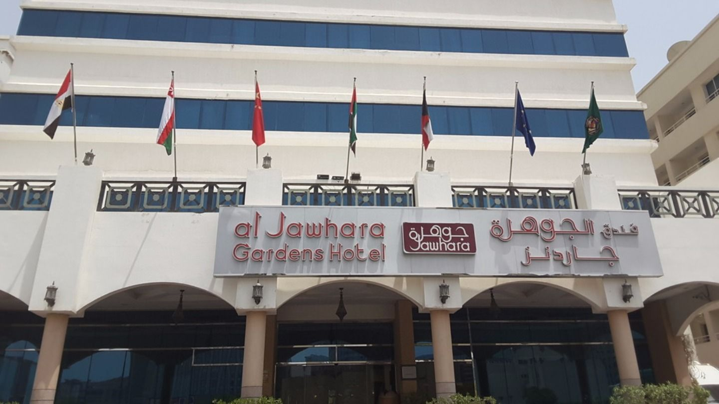 HiDubai-business-al-jawhara-gardens-hotel-hotels-tourism-hotels-resorts-port-saeed-dubai-2