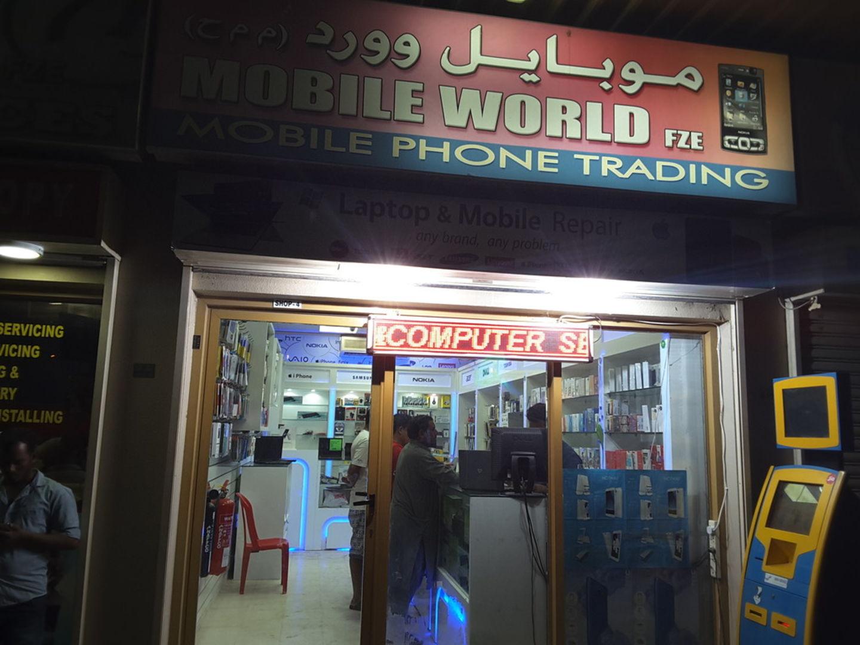 HiDubai-business-mobile-world-mobile-phone-trading-b2b-services-distributors-wholesalers-jebel-ali-free-zone-mena-jebel-ali-dubai-2