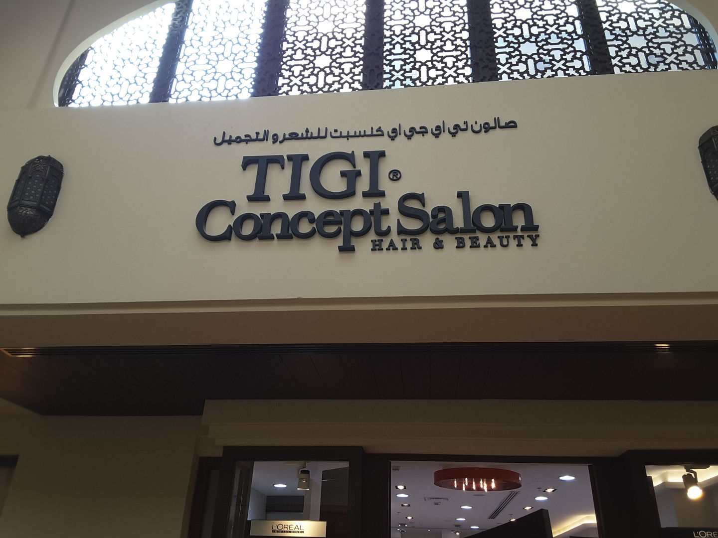 HiDubai-business-tigi-concept-ladies-saloon-hair-and-beauty-beauty-wellness-health-beauty-salons-downtown-dubai-dubai-2