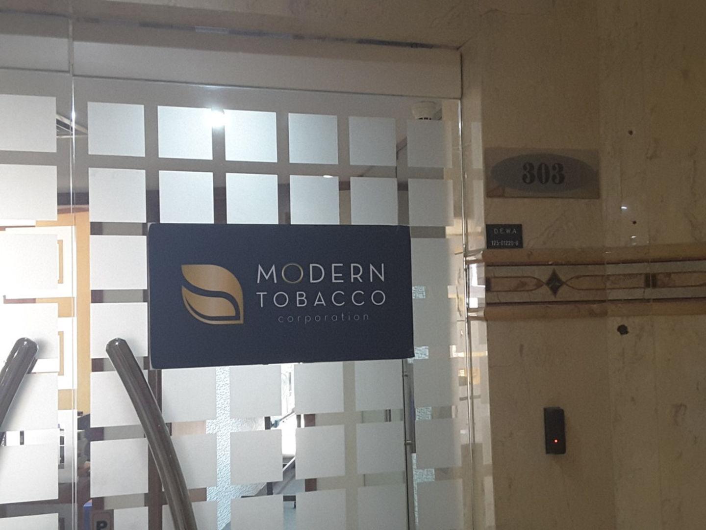 HiDubai-business-modern-tobacco-corporation-shopping-smoking-centers-riggat-al-buteen-dubai-2