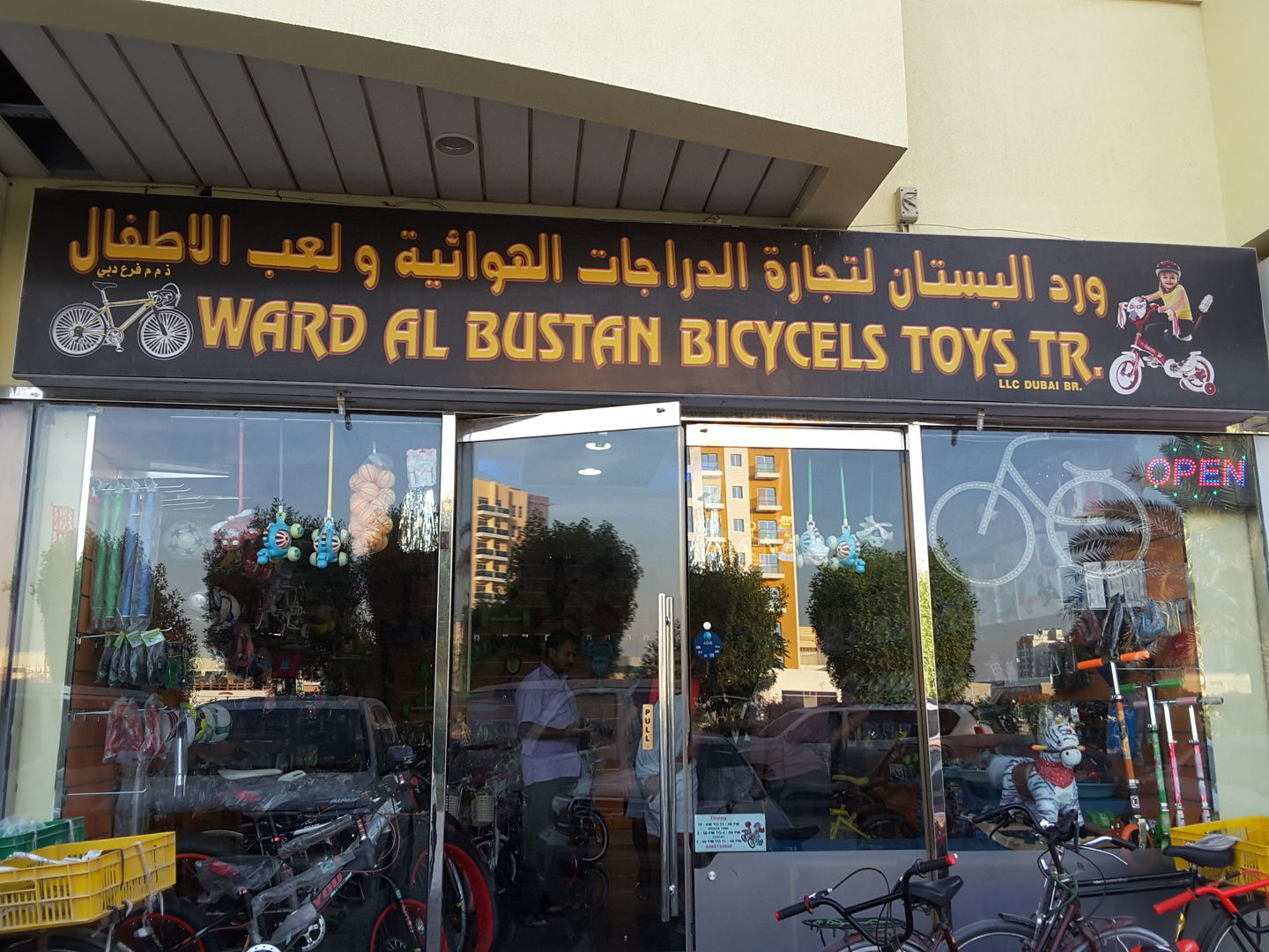 HiDubai-business-ward-al-bustan-bicycles-toys-trading-transport-vehicle-services-bicycles-dealers-muhaisnah-4-dubai-2
