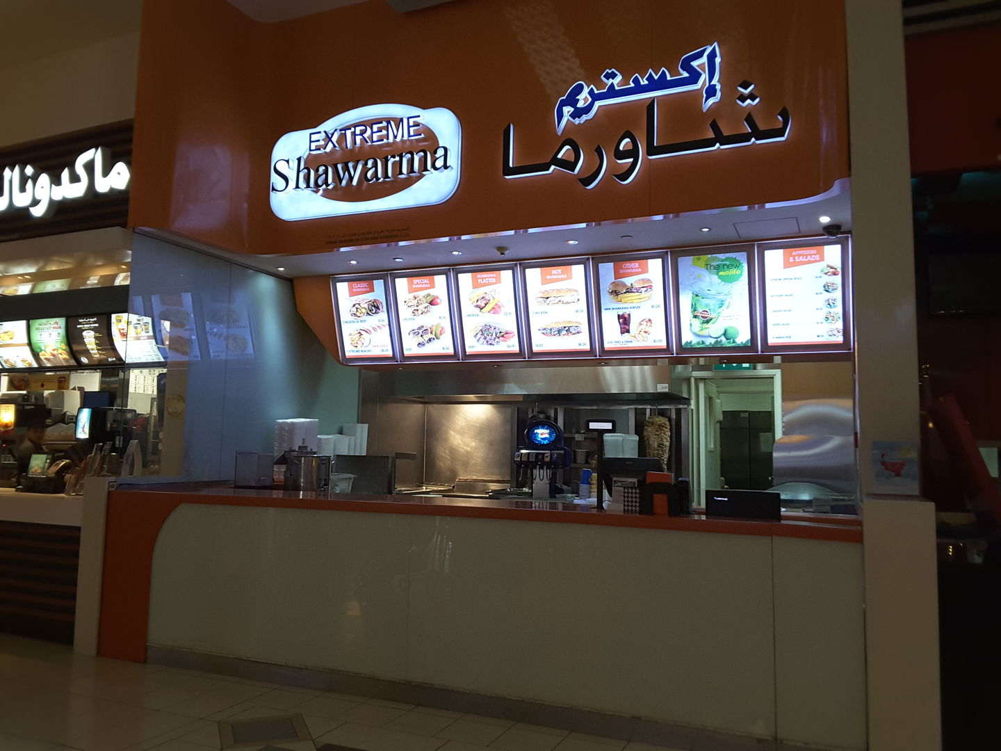HiDubai-business-extreme-shawarma-food-beverage-restaurants-bars-ibn-batuta-jebel-ali-1-dubai-2