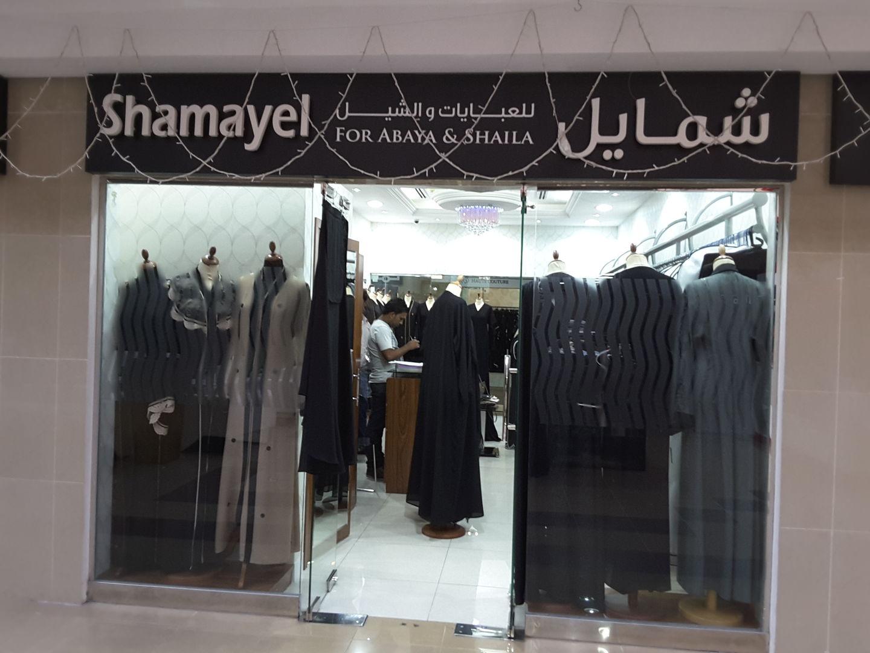 HiDubai-business-shamayel-for-abaya-and-shaila-shopping-apparel-mirdif-dubai-2