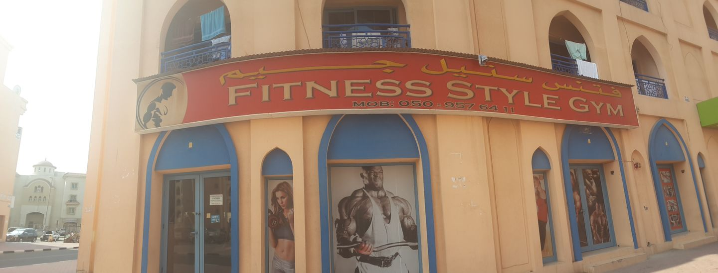 HiDubai-business-fitness-style-gym-sports-fitness-gyms-fitness-centres-pools-international-city-warsan-1-dubai-2