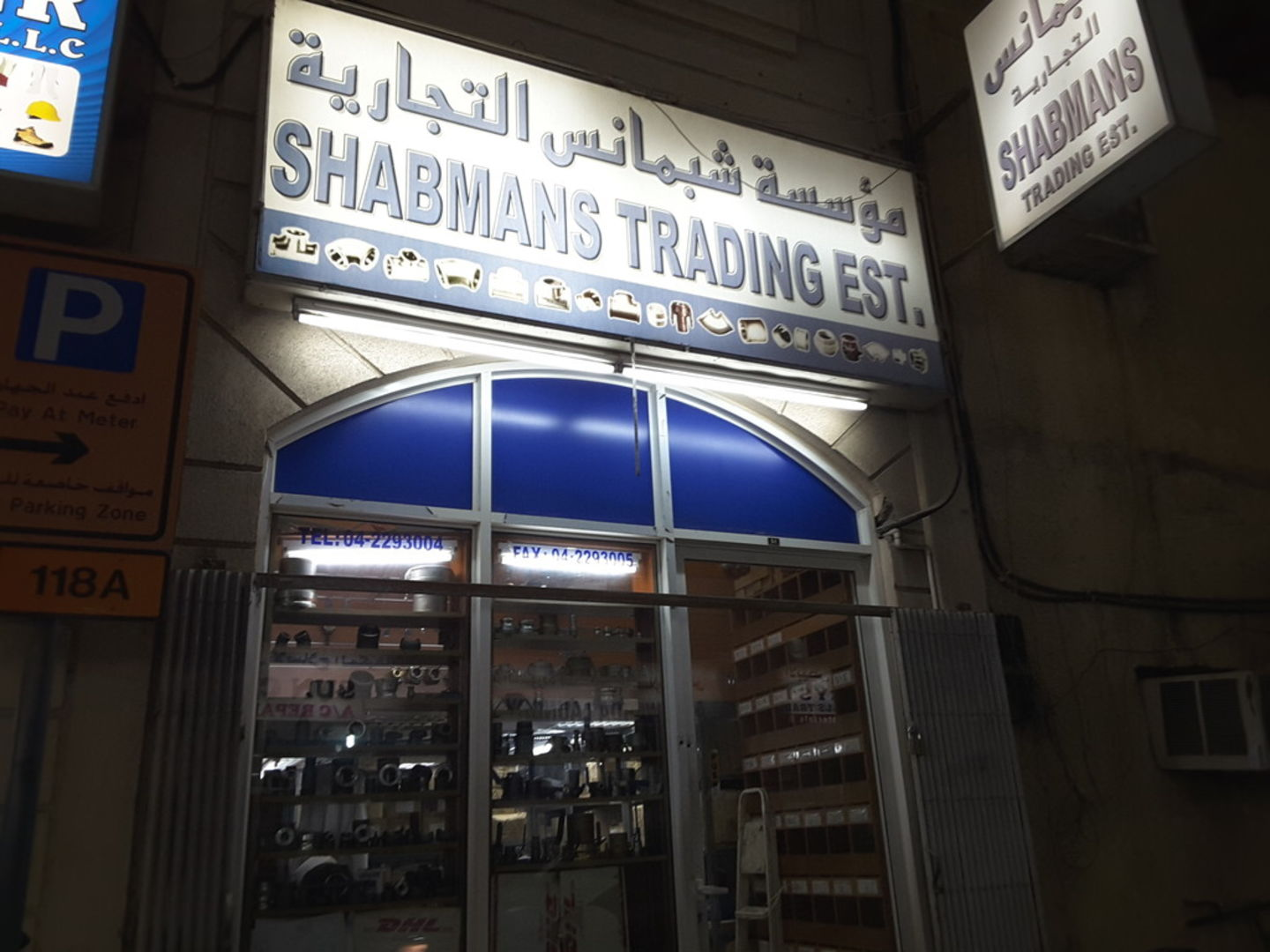 HiDubai-business-shabmans-trading-est-home-safety-security-al-rigga-dubai-2