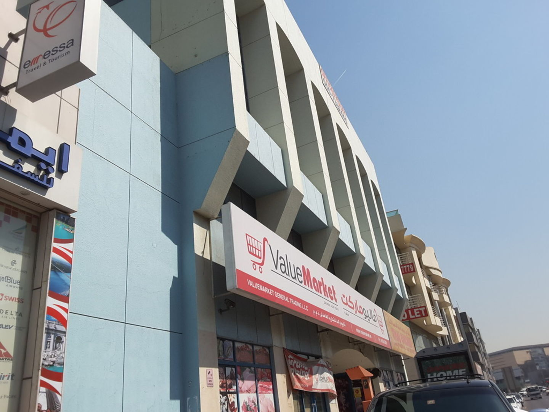 HiDubai-business-target-customs-broker-b2b-services-business-consultation-services-al-khabaisi-dubai