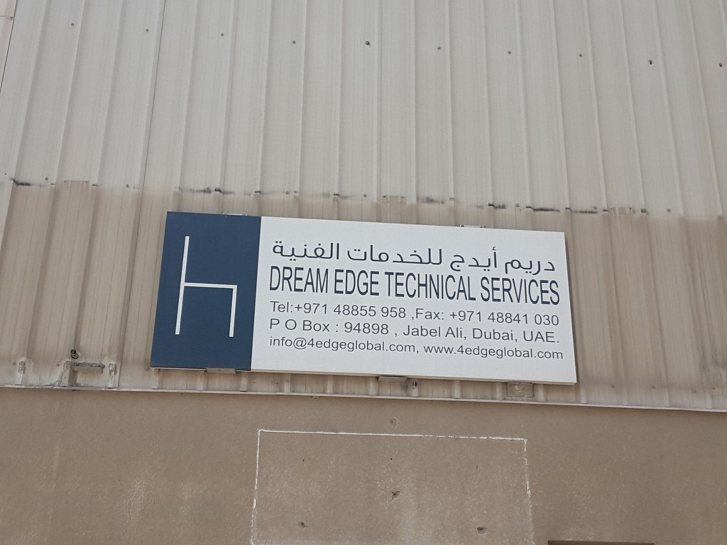 HiDubai-business-dream-edge-technical-services-construction-heavy-industries-construction-renovation-jebel-ali-industrial-1-dubai-2