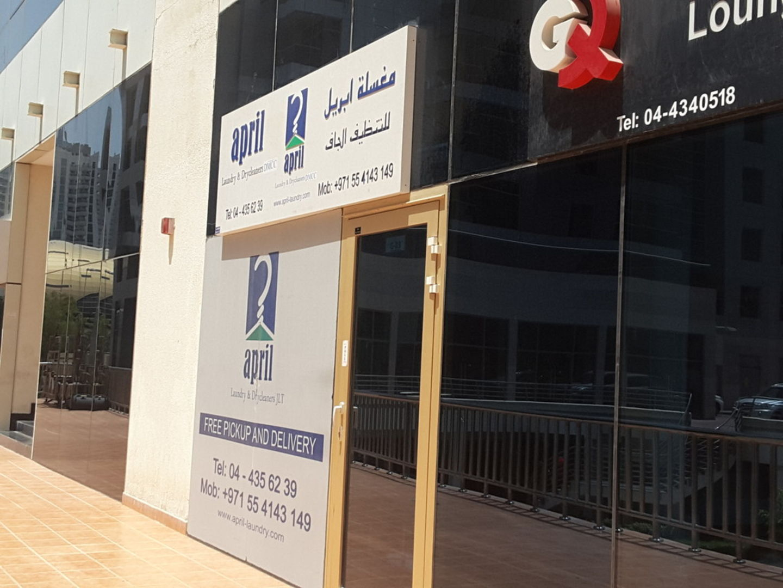 HiDubai-business-april-laundry-dry-cleaners-home-laundry-jumeirah-lake-towers-al-thanyah-5-dubai-2