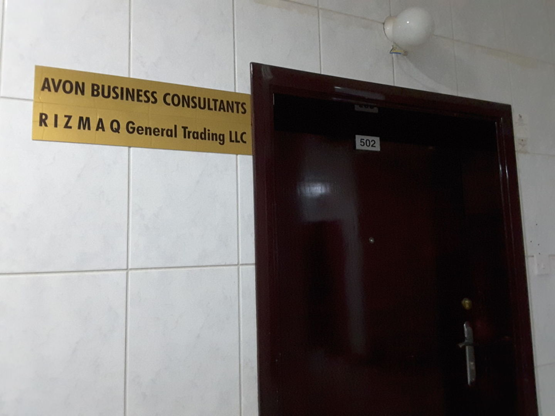 HiDubai-business-avon-business-consultants-b2b-services-business-consultation-services-sheikh-zayed-road-1-trade-centre-2-dubai-2