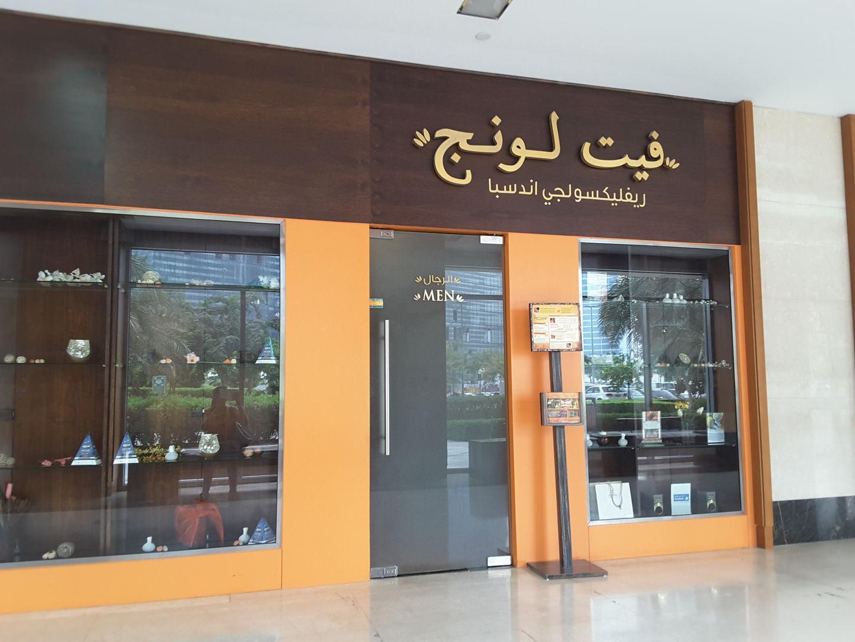 HiDubai-business-feet-lounge-reflexology-and-spa-beauty-wellness-health-wellness-services-spas-business-bay-dubai-4