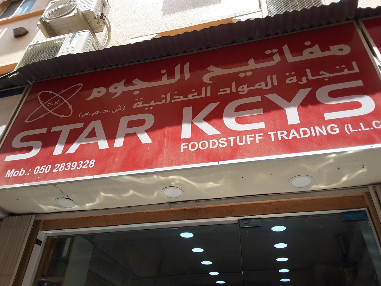 Star Keys Foodstuff Trading, (Food Stuff Trading) in Al Ras, Dubai