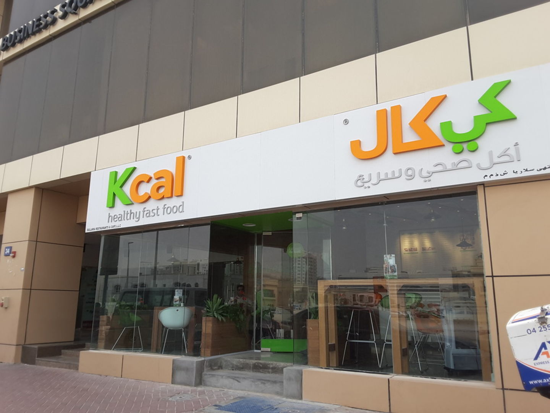 HiDubai-business-kcal-food-beverage-restaurants-bars-al-barsha-1-dubai-2